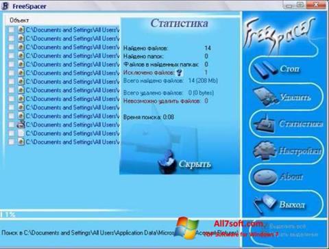 Ảnh chụp màn hình FreeSpacer cho Windows 7
