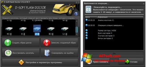 Ảnh chụp màn hình D-Soft Flash Doctor cho Windows 7