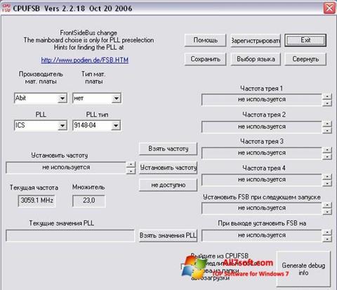 Ảnh chụp màn hình CPUFSB cho Windows 7