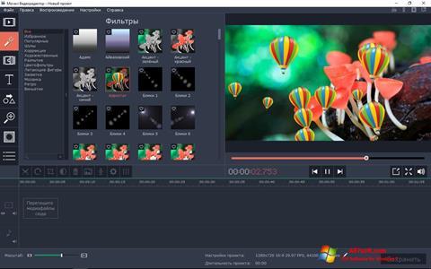 Ảnh chụp màn hình Movavi Video Editor cho Windows 7