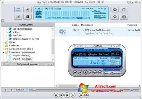 Ảnh chụp màn hình JetAudio cho Windows 7
