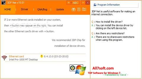 Ảnh chụp màn hình 3DP Net cho Windows 7