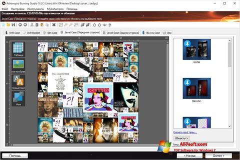 Ảnh chụp màn hình Ashampoo Burning Studio cho Windows 7