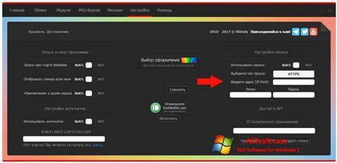Ảnh chụp màn hình VkDuty cho Windows 7