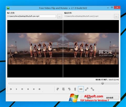 Ảnh chụp màn hình Free Video Flip and Rotate cho Windows 7