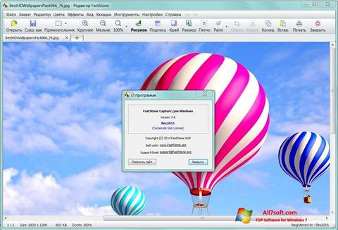 Ảnh chụp màn hình FastStone Capture cho Windows 7