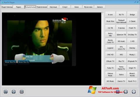 Ảnh chụp màn hình RusTV Player cho Windows 7