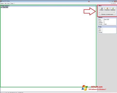 Ảnh chụp màn hình Small CD-Writer cho Windows 7