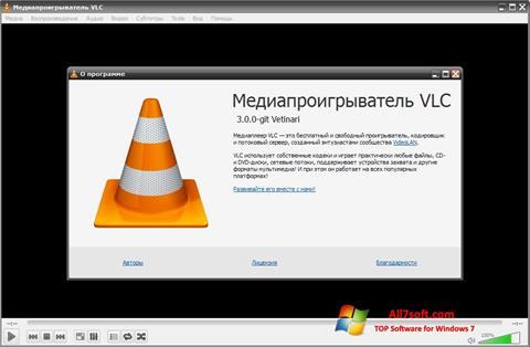 Ảnh chụp màn hình VLC Media Player cho Windows 7
