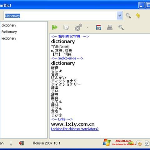 Ảnh chụp màn hình StarDict cho Windows 7