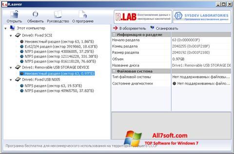 Ảnh chụp màn hình R.saver cho Windows 7