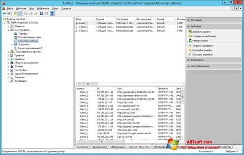 Ảnh chụp màn hình Traffic Inspector cho Windows 7