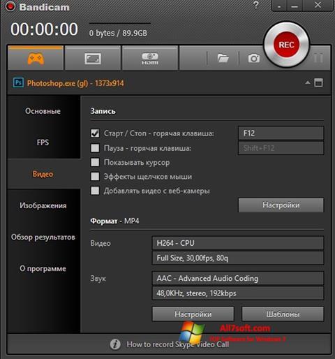 Ảnh chụp màn hình Bandicam cho Windows 7