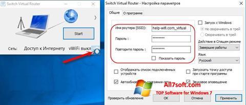 Ảnh chụp màn hình Switch Virtual Router cho Windows 7