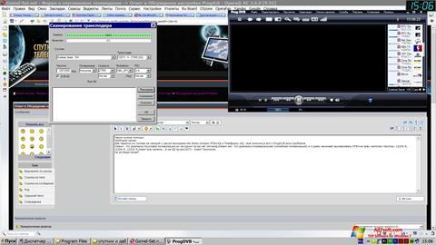 Ảnh chụp màn hình ProgDVB cho Windows 7